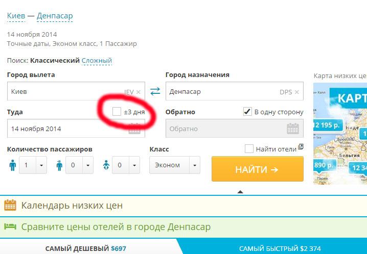 Цена билета на самолет от костаная до москвы
