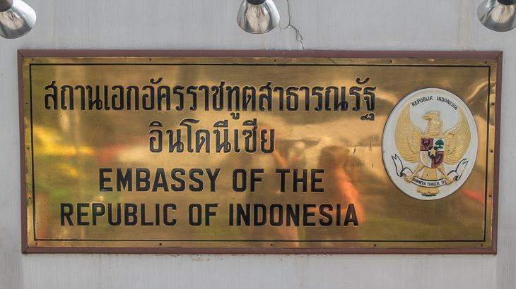 Посольство Индонезии в Бангкоке адрес
