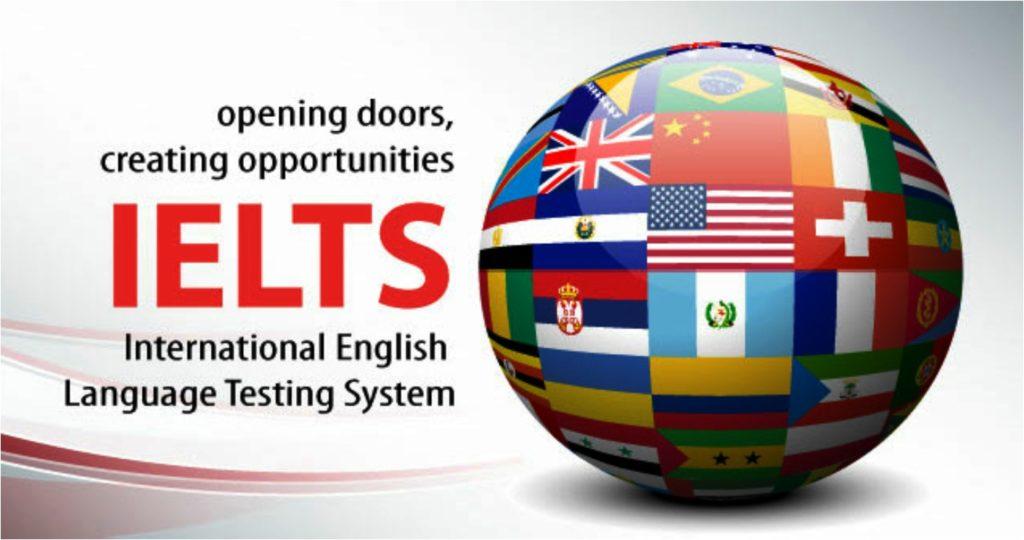 Отчет по целям - IELTS