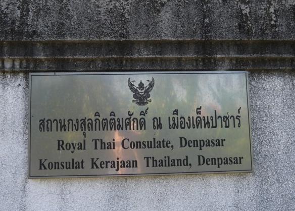 Виза в Таиланд - Консульство Таиланда в Денпасаре