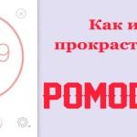 """Pomodoro: лечим болезнь """"Откладывать на потом"""""""