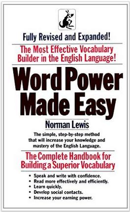 Норман Льюис - Владейте английским в совершенстве