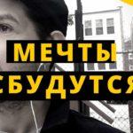 Аффирмации по книге Джулия Кэмерон Путь Художника